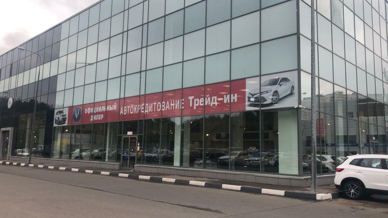 Автосалон Ирбис моторс отзывы