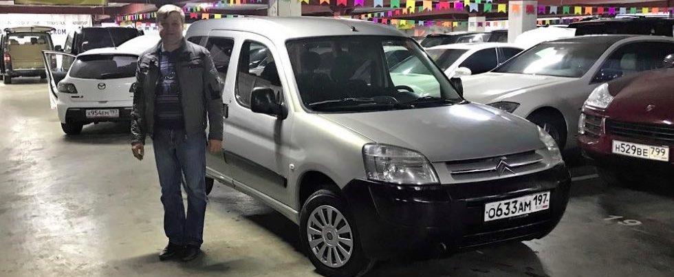 Автосалон Пир Моторс